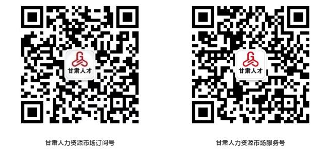 QQ截图20200131132916.png